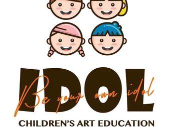 爱豆艺术培训学校•舞蹈•美术•语言•乐器