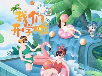 金凯蒙亲子游泳(爱融荟城店)