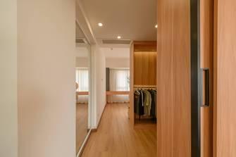 富裕型140平米三室一厅现代简约风格衣帽间装修效果图