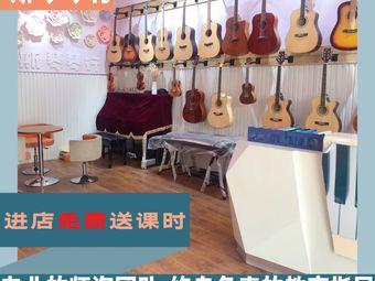 斯琴琴行艺术培训中心(银丰店)