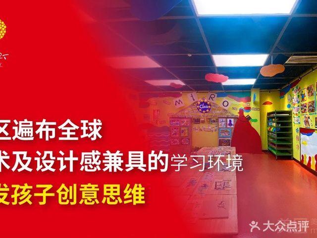 杨梅红国际私立美校(吾悦广场店)