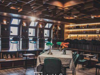 HAUS嗨書吧 · 高端自習·辦公會議·咖啡(大都會店)
