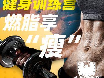 SHIELD盾健身工作室(千灯湖店)