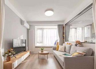 5-10万50平米一居室日式风格客厅效果图