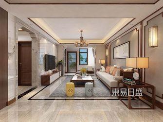 20万以上140平米三中式风格客厅设计图
