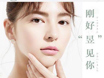 昱Skin日式皮肤管理肌のかぎ(仁悦天地店)
