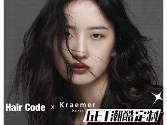 Hair Code x Kraemer Paris 芭曲苏豪(友谊阳光城旗舰店)