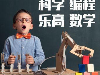 昂立STEM(南通中心)
