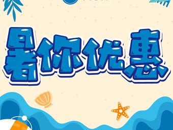 美吉姆国际儿童教育中心(未来方舟店)