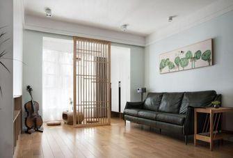 3-5万70平米日式风格客厅设计图