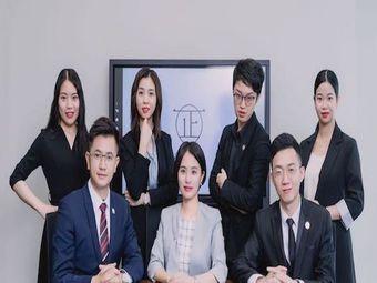 正谦律师团队法律咨询