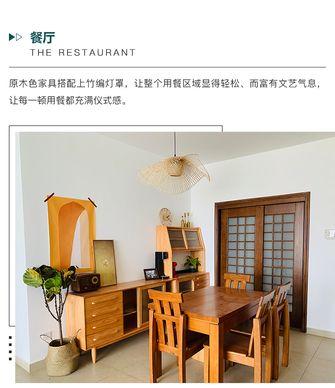 3万以下80平米现代简约风格餐厅装修图片大全