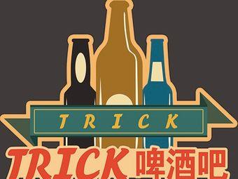 TRICK啤酒吧