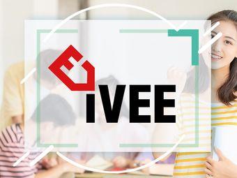 新世界教育iVEE(新天地校区)
