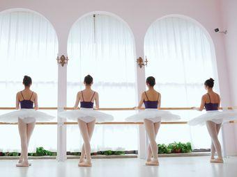 采梦芭蕾艺术中心