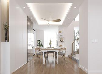 豪华型140平米四室四厅现代简约风格餐厅设计图
