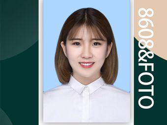 8608最美证件照(万达店)