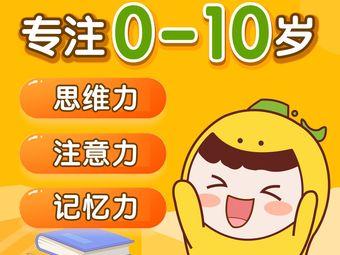 七田阳光早教全脑教育中心(中山广场店)