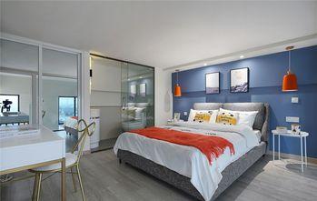 140平米三室两厅混搭风格青少年房图