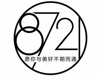 8721日式美甲
