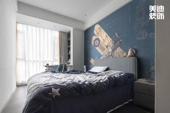 140平米三室两厅港式风格卧室装修效果图