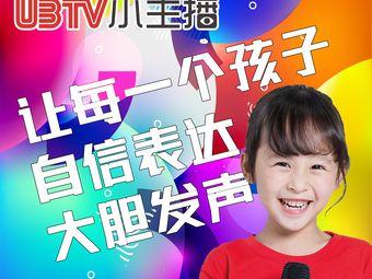 UBTV小主播(金鹰校区)