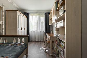 豪华型三室两厅混搭风格青少年房效果图