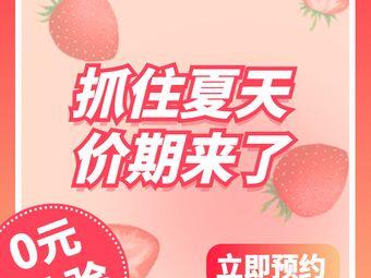 艺朝艺夕(星光耀校区)