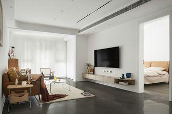 10-15万110平米四室四厅现代简约风格客厅图片大全