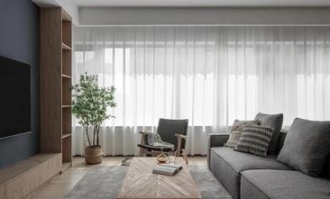 经济型100平米三日式风格客厅效果图