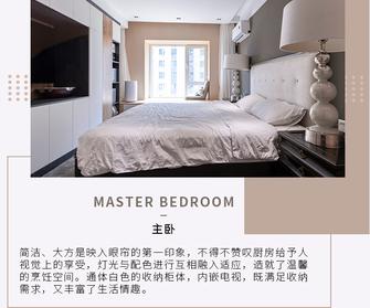 10-15万120平米三室一厅轻奢风格卧室图