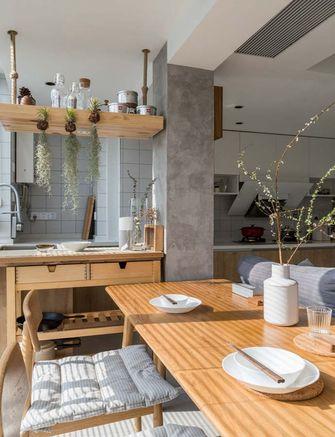 富裕型70平米公寓日式风格餐厅欣赏图