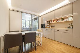 20万以上120平米三室两厅轻奢风格餐厅效果图