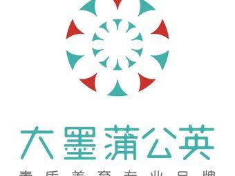 大墨蒲公英素质美校·起墨源·曈曚教育(潍城校区)