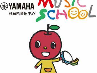 天合琴行雅马哈音乐中心(西海岸店)