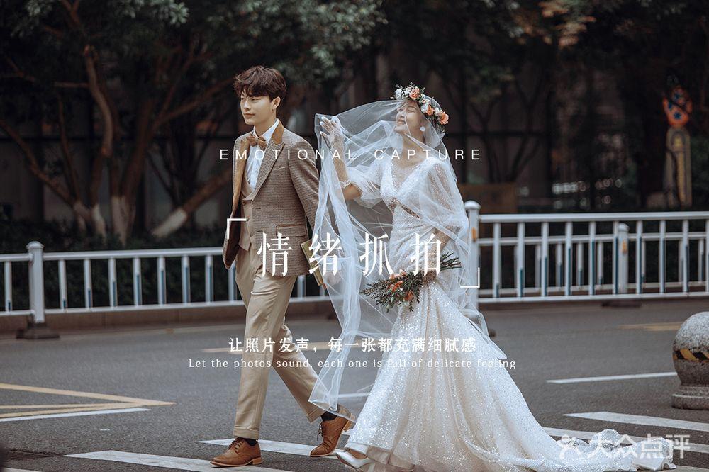 申摄影·婚纱影像馆的图片