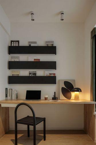 富裕型120平米三室一厅现代简约风格书房装修效果图