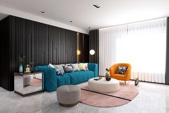 3万以下120平米三室三厅混搭风格客厅图
