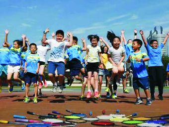 庆海羽毛球俱乐部