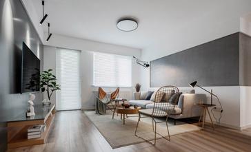 120平米一室两厅现代简约风格客厅效果图