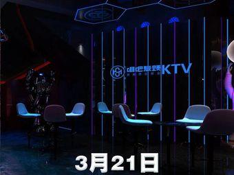 唱吧麥頌KTV(太平洋廣場店)