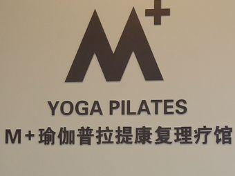 M+瑜伽•普拉提(吾悦金街店)