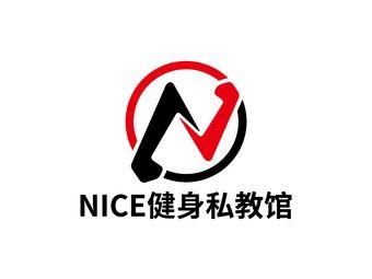 NICE健身私教馆(芷兰店)