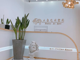 大象艺术空间 Art/Coffee/Space