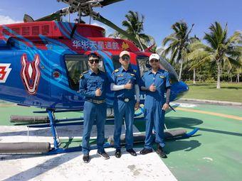 海棠湾直升机俱乐部