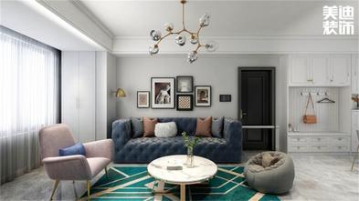 130平米四室两厅法式风格客厅图