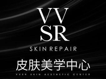 VVSR皮肤美学中心