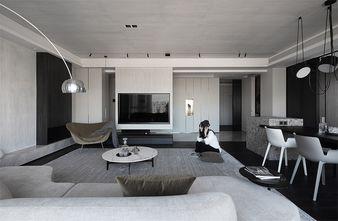 富裕型140平米四现代简约风格客厅装修图片大全