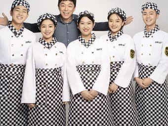 呼和浩特新东方烹饪厨师学校