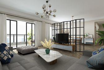 3万以下140平米四北欧风格客厅效果图